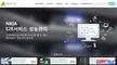 엔키아,IoT기반 설비관제시스템(FMS) 선보여