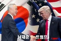 북한, '남재준 찢어죽이자' 암살예고