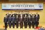 한국위기관리연구소, '국방개혁' 대학생 논문공모전 개최