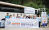 유디치과, 강릉 산불 피해 주민 100여 명에게 무료진료 실시