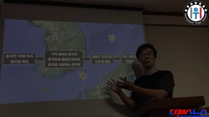 [김정민 국제관계] 외국인 제주도 투자이민문제와 한국인의 대마도 투자
