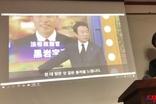[김정민의 국제관계] 코민테른의 부활, 북한-중국-조총련-일본좌파-한국좌파의 연합