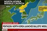 북한, 동해로 미사일 1발 발사