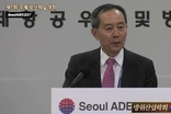 [ADEX2017] 한국방위산업학회, 제5회 국제방산세미나 개회사