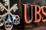 홍콩 증권선물위원회, 스위스 투자은행(UBS)의 기업공개 스폰서자격 18개월간 중지 결정