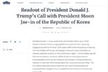 백악관, 트럼프-문재인 통화내용 전문 공개