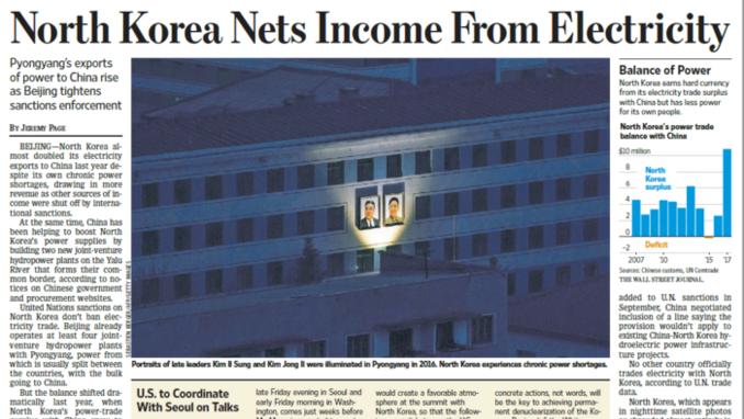 북한, 전기 팔아서 돈을 벌다