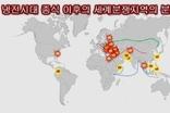 [김정민의 국제관계] 5년후 제주도는 중국의 식민지가 된다(?)