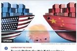 미중 무역전쟁의 승자는 미국 될 것