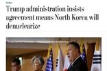 폼페이오, '완전한 비핵화 때까지 대북 제재 계속될 것' 거듭 강조
