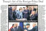 트럼프식 외교거래의 기술