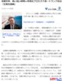 미북, 비핵화 프로세스에서 엇갈림 선명