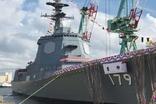 일본, 첫 번째 개량형 아타고급 구축함 진수