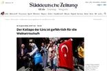 터키 리라화 붕괴, 세계경제에도 위험하다