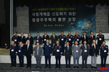2018 항공우주무기체계 민군협업 발전 세미나 열려
