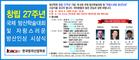 한국방위산업학회, 제6회 국제방산학술대회