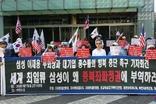 문재인 정권의 기업인 대동한 북한 방북은 '김영란법 위반'