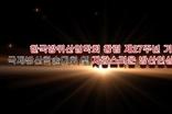한국방위산업학회, 창립 27주년 국제방산학술세미나 및 자랑스러운 방산인상 시상식