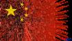 중국, 양자 기술 우위 전략 추구
