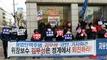 시민단체, '불법탄핵주범 김무성은 정계 퇴진하라' 시위