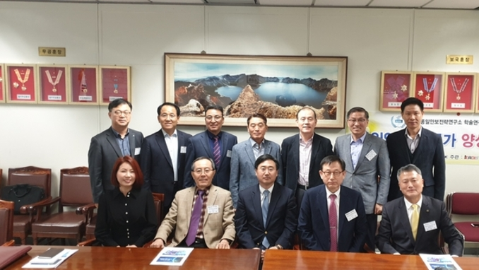 통일안보전략연구소, 통일안보 전문가 양성과정 성공적으로 개최되!
