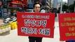 글로벌인권네트워크, 중국대사관서 6.4천안문 대학살 30주년 진상규명 기자회견 가져