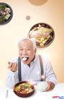 유디치과, 노년기 건강 유지 위해 먹는 보양식 치아에 미치는 영향은?