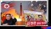 충격!!! 北, 김정은제거를 위한 암살미수 무려 26건