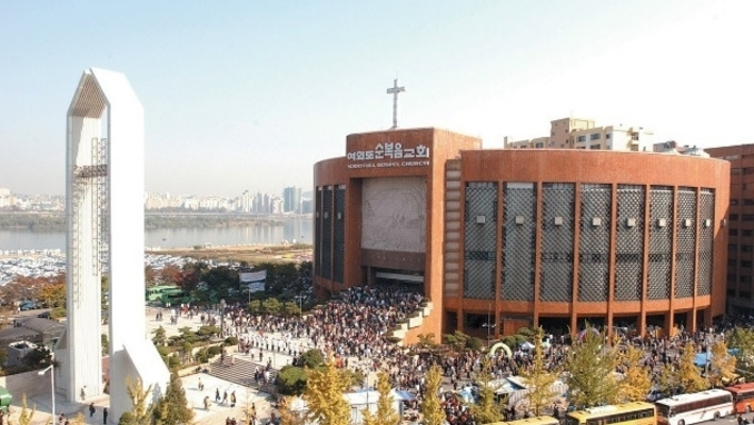 Yoido Full Gospel Church Threatened to Be Disintegrated by the Blue House