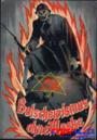 국제 공산주의와 뉴월드오더(NWO) -3