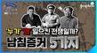 홀리원코리아, 한국근현대사 유투브 채널 개설