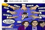 [만평] 여성인권 착취하는 여성가족부와 여성단체들