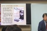 이승만외교전략연구원, 글로벌청년리더클럽 1기 모집