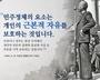 하늘교회, 배재학당 학부모 및 교사 세미나 개최