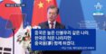 선택 장애를 앓고 있는 '한국 외교'