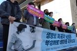낙태살인 연 100만건, '사람 잡는 정부 정책'