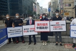 아세안청년연합, 중국의 내몽골 탄압 규탄 집회 개최