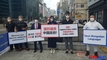 Мы осуждаем политику правительства Китая по уничтожению меньшинство Внутренней Монголии.
