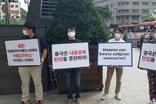 [포토뉴스] 한국내 '내몽골 독립운동'