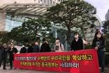 [포토뉴스]아세안청년연합, 중공군의 한국전 참전 '사죄하라'
