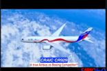 서방 항공업 독점 종식시킬 中-러 합작 프로젝트