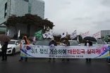 전주시민단체, 3.1절 행사 '대한민국만세' 금지한 경찰은 '일본 순사인가?'