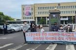 [포토뉴스] 제주4.3 공산폭동의 진실을 알려주세요!