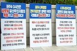 [포토뉴스] 제주4.3사건은 남로당의 공산폭동