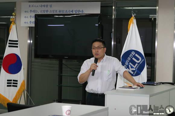 김필재 한국자유연합 기조국장