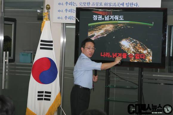 김성욱 한국자유연합 대표