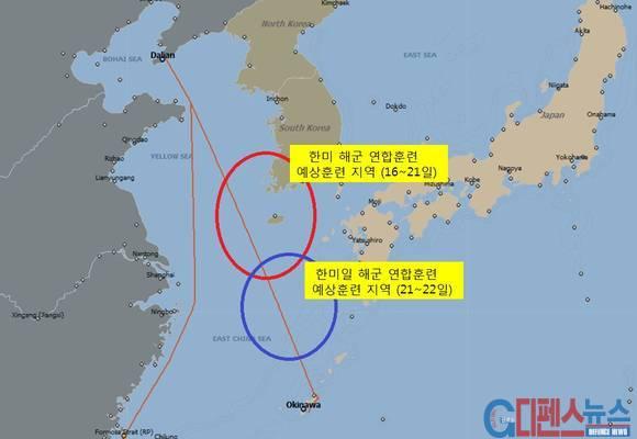 16일부터 지속되는 한미 연합훈련과 21일부터 시작되는 한미일 해군 연합훈련의 훈련장소를 눈여겨 볼 필요가 있다. 훈련 장소는 중국의 태평양 진출을 봉쇄하는 전략적 요충지에서 실시된다.