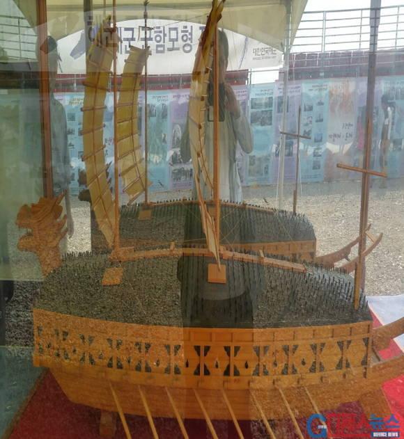 해군의 모형함정 전시관 - 거북선