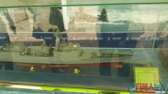 KD2급 함정 모형