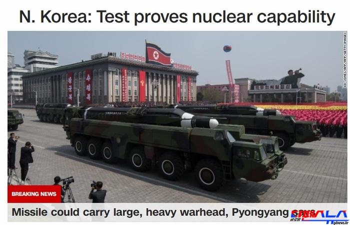 5월 14일 오전 북한의 미사일 발사에 대한 CNN 보도 ( 사진 = CNN 캡쳐)